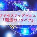 JLS桜井特典のみ販売について