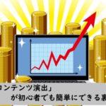 【20名】までSMS桜井特典限定販売